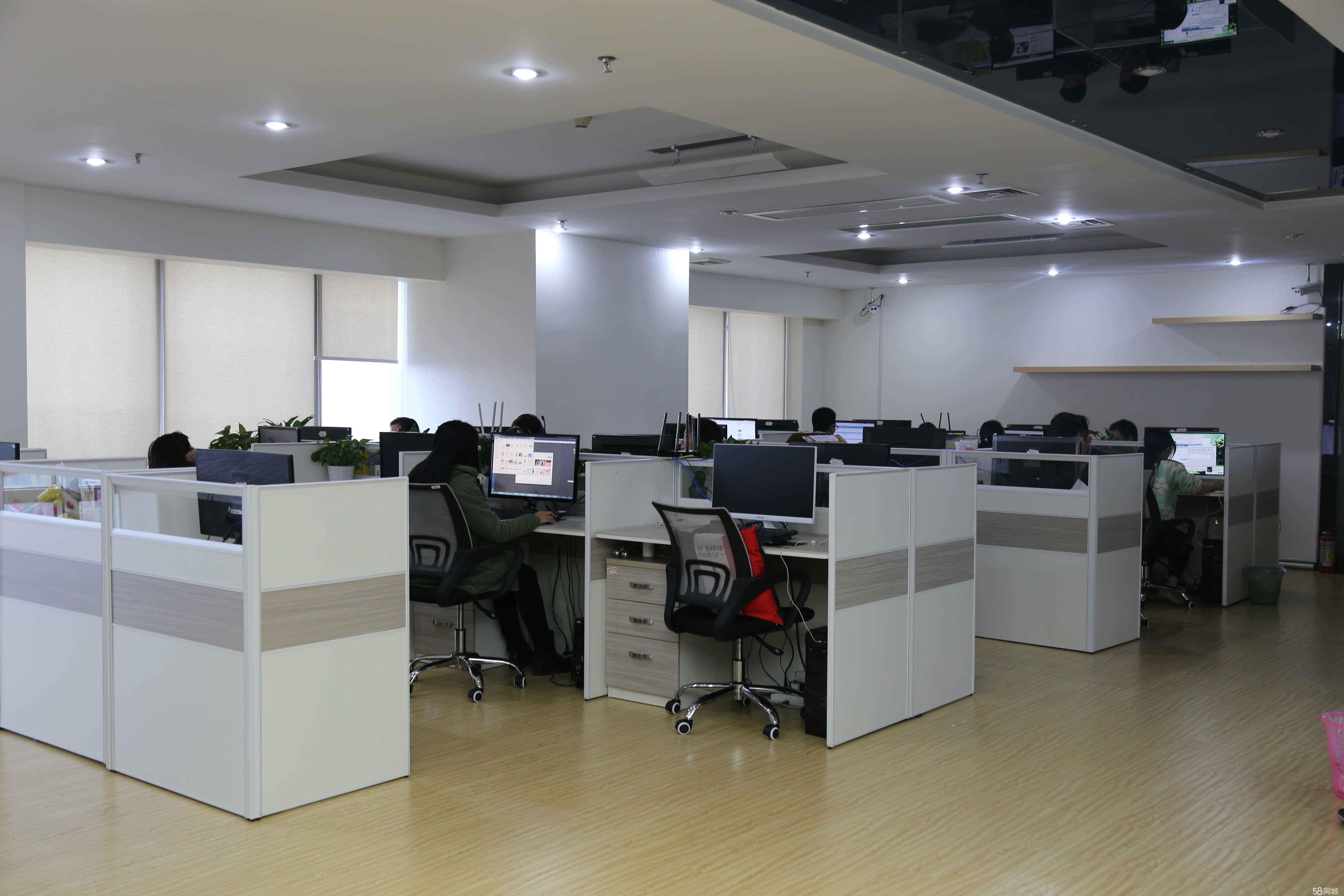 产品研发办公室