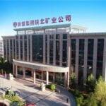 陕煤集团陕北矿业公司